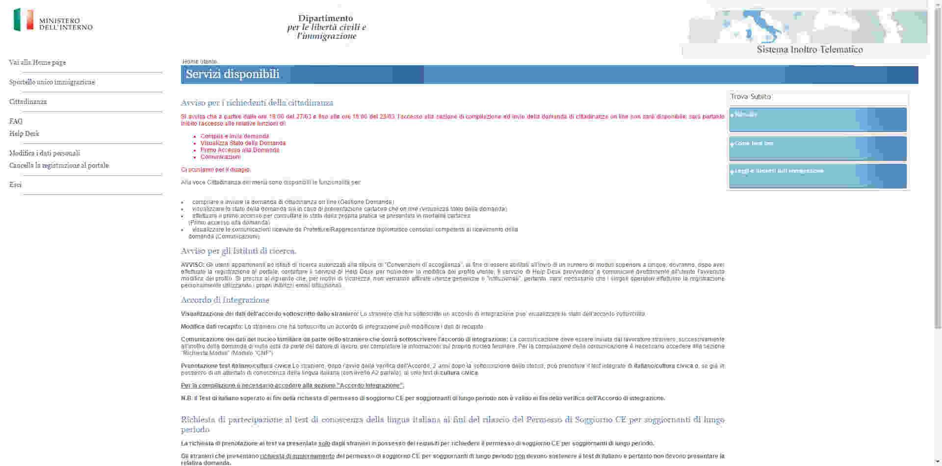 Domanda Decreto Flussi 2017