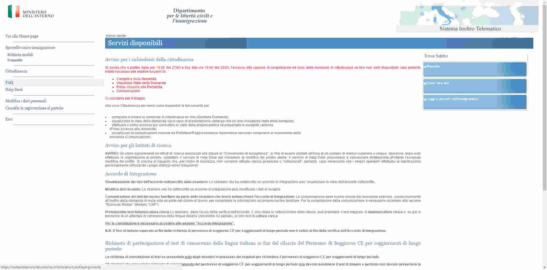Inserimento domanda Decreto Flussi 2017