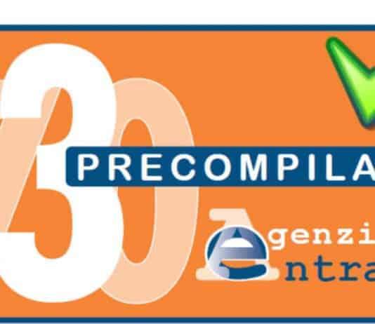 Il 730 precompilato 2017