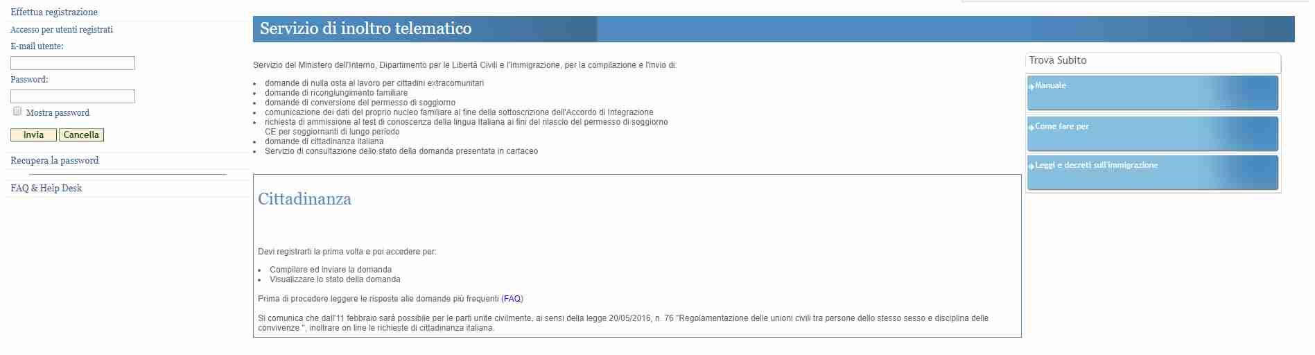 Come controllare la domanda di cittadinanza italiana