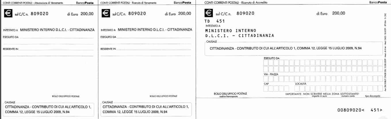 Bollettino postale per richiedere cittadinanza italiana